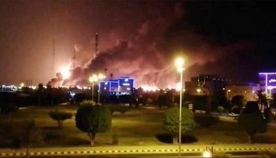 الداخلية السعودية تعلن تعرض شركة أرامكو لهجمات بطائرات مسيرة