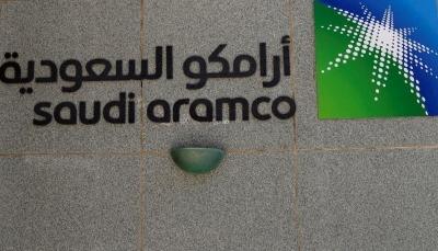 تعرف على 6 حقائق حول عمليات أرامكو السعودية