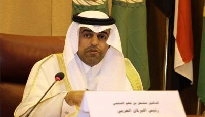 البرلمان العربي: نرفض إجراءات الحوثيين غير القانونية بحق أعضاء مجلس النواب