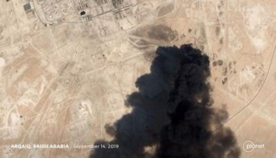 """البيت الأبيض ينشر صورا لـ """"ضلوع إيران"""" في الهجوم على """"أرامكو"""" السعودية"""