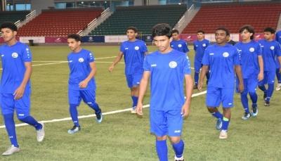 المنتخب الوطني للناشئين يستهل مشوار التصفيات الآسيوية غداً أمام بوتان