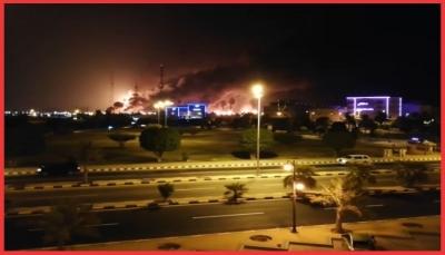 """مشاركة عسكرية أوسع باليمن.. """"بلومبيرغ"""" تطرح 4 خيارات أمام السعودية للرد على هجوم أرامكو (ترجمة خاصة)"""