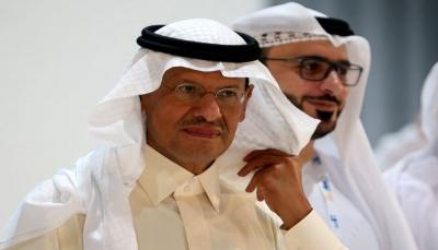 وزير الطاقة: المعروض النفطي السعودي عاد بالكامل