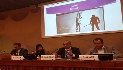 تحالف رصد: مقتل 170 حالة تحت التعذيب في سجون الحوثيين بينهم نساء وأطفال