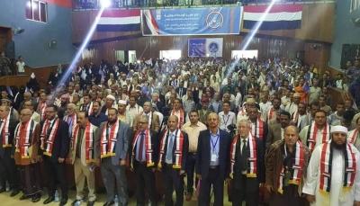 تعز: حزب الإصلاح يحيي الذكرى الـ 29 لتأسيسه