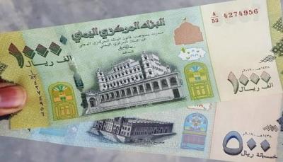 مسؤول بالبنك المركزي: تفاوت أسعار العملات غير حقيقي ولن يؤثر على أسعار السلع