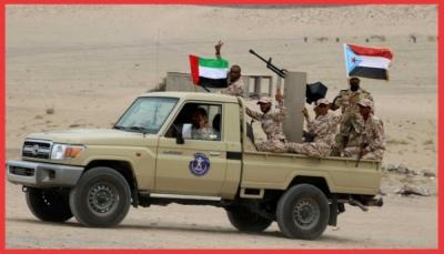 """المشهد جنوب اليمن بعد الانقلاب الإماراتي.. ومصير """"حوار جدة"""" (تقرير خاص)"""