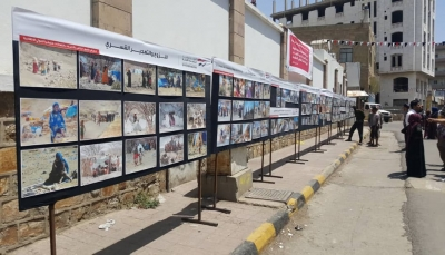 تعز: معرض صور يوثق انتهاكات وجرائم ميليشيا الحوثي بحق المدنيين