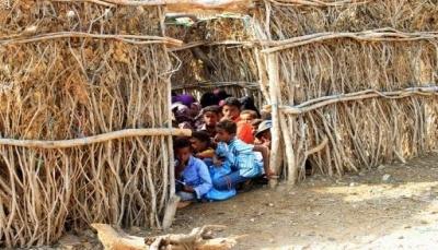 اليونسيف: الحرب تحرم مليوني طالب يمني من التعليم هذا العام