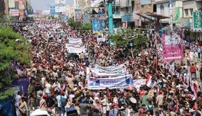حزب الإصلاح: 26 سبتمبر أم الثورات وفجر اليمن الجديد