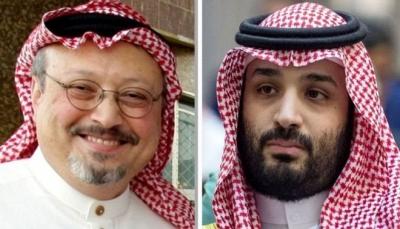 """""""محمد بن سلمان"""" يعلن تحمله مسؤولية مقتل  الصحفي جمال خاشقجي"""