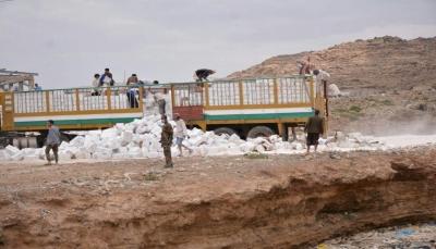 الغذاء العالمي: الحوثيون تعمدوا اتلاف مساعدات غذائية كانت مخصصة لمدينة تعز