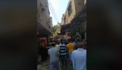 مصر: مظاهرات تطالب برحيل السيسي وقوات الأمن تفرِّق بعض منها وتعتقل مشاركين