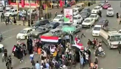 صنعاء: عشرات المواطنين يحيون الذكرى الـ 57 لثورة الـ 26 من سبتمبر