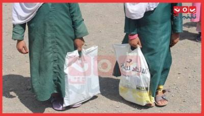 اختطاف طفلة من أمام منزلها بقاع القيضي جنوب العاصمة صنعاء