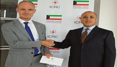 الكويت تقدم 11 مليون دولار دعماً للاستجابة الانسانية في اليمن