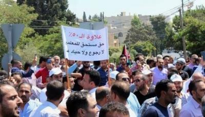 معلمو الأردن يعلنون إنهاء الإضراب بعد التوصل لحل مع الحكومة