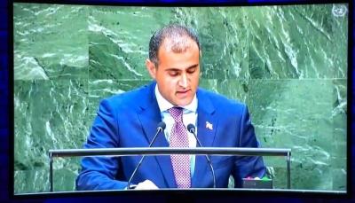 في مقر الأمم المتحدة... وزير الخارجية يستعرض الجرائم الإماراتية في اليمن