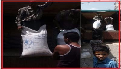 إب: الحوثيون يبيعون المساعدات الانسانية في الأسواق