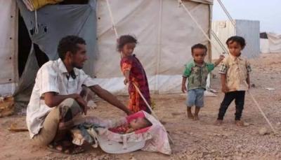 الهجرة الدولية:  نزوح 340 أسرة يمنية خلال أسبوع جراء تصاعد القتال