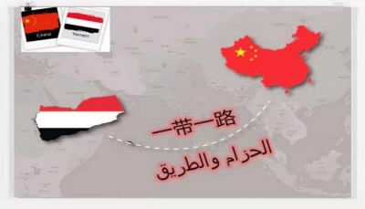 السفير الصيني: أتمنى أن يلحق اليمن بقطار التطور الصيني بأسرع وقت ممكن
