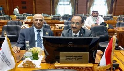 الحكومة تدعو لمساندة جهودها في الحفاظ على الحياة الطبيعة بجزيرة سقطرى