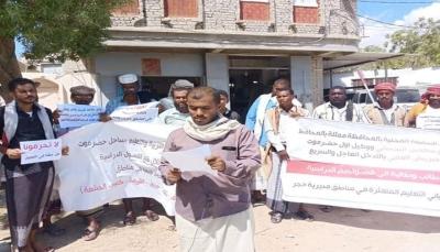 حضرموت: وقفة احتجاجية تطالب ببناء فصول دراسية جديدة في مديرية حجر