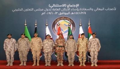 بما فيها قطر.. قادة جيوش دول الخليج يؤكدون جاهزية قواتهم للتصدي لأي تهديدات