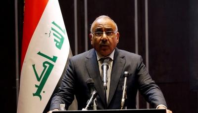 """رئيس وزراء العراق يوجه كلمة للمحتجين ويقول """"لا نستطيع تحقيق أحلامكم"""""""
