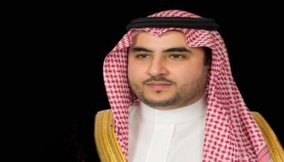 """السعودية ترحب مجددا بإعلان الحوثيين """"التهدئة"""" وتدعو للوقوف أمام مشروع ايران"""