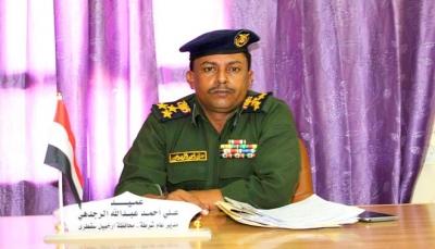 """سقطرى: قوات الأمن تفشل محاولة """"تمرد"""" وتسيطر على مؤسسات الدولة"""
