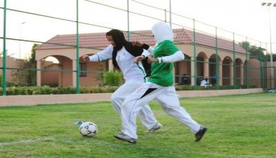 انطلاق أول دوري نسائي لكرة القدم في السعودية
