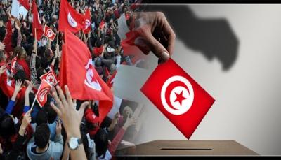 تونس: بدء الاقتراع في ثاني انتخابات برلمانية بعد الثورة
