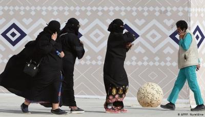 السعودية تسمح للسيدات بالحجز في الفنادق دون محرم أو عقد زواج
