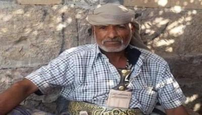"""إب: ميليشيا الحوثي تصفي شيخ قبلي في منطقة """"العود"""""""