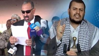 """الحكومة تكشف عن وجود تنسيق """" حوثي ـ انفصالي"""" لإسقاط الدولة وتقسيم اليمن"""