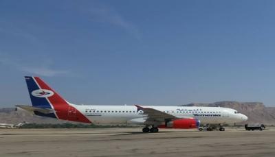 في مقدمة لتعطيل حركة الملاحة.. إيقاف تزويد مطار سيئون بوقود الطائرات