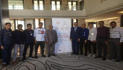 اليمن تشارك في أولمبياد الرياضيات والفيزياء بسلطنة عُمان