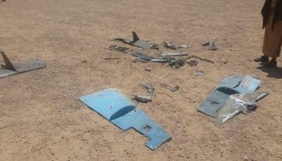 الجوف: الجيش يعلن اسقاط طائرة مسيرة تابعة لميلشيات الحوثي