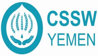 جمعية الإصلاح تحذر الحوثيين من المساس بأصولها وترفض اجراءاتهم الادارية
