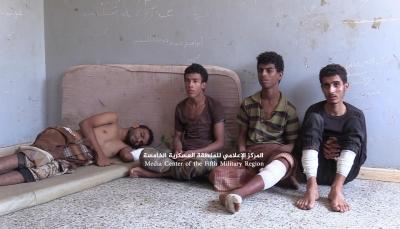 حجة: الجيش يعلن كسر هجوما واسعاً للحوثيين وأسر خمسة عناصر بينهم قيادي
