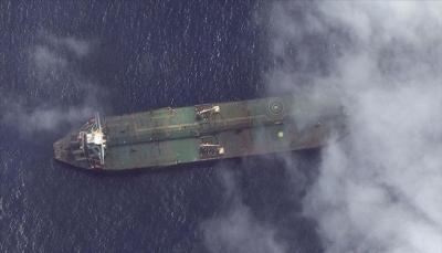 هجوم صاروخي يستهدف ناقلة إيرانية قرب ميناء جدة السعودية