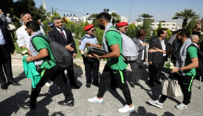 المنتخب السعودي في الأراضي الفلسطينة لأول مرة في تاريخه