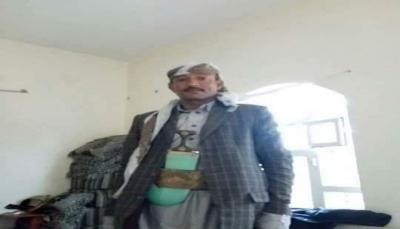 حجة: مقتل قيادي مؤتمري برصاص ميلشيات الحوثي