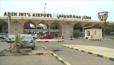 بعد تسلمها المطار.. القوات السعودية ستتسلم ميناء عدن خلال الساعات القادمة