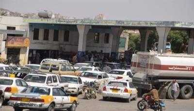 هل تنفرج ازمة المشتقات النفطية في صنعاء خلال الساعات القادمة؟