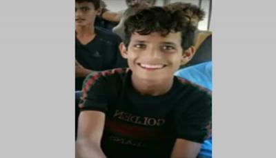 """وفاة لاعب نادي وحدة عدن """"أصيل حسين"""" غرقاً في البحر"""