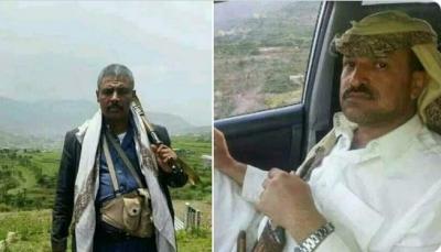مقتل قياديين في ميليشيا الحوثي في تصفيات داخلية بمحافظة إب