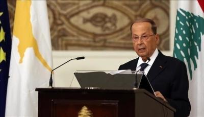 على وقع الاحتجاجات المتصاعدة..الرئيس اللبناني يوجه برفع السرية المصرفية عن حسابات المسؤولين