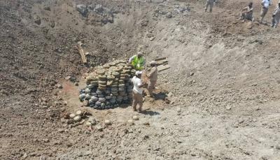 مشروع مسام يعلن نزع 2151 لغماً وقذيفة في مديرية موزع غربي تعز